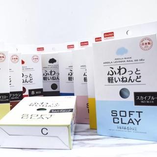 Daiso soft clay – đất sét tơi xốp siêu nhẹ Nhật chính hãng