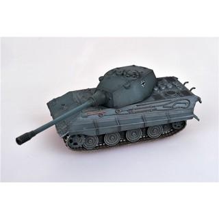 Mô hình xe tăng Đức E-75 WWII tỉ lệ 1:72