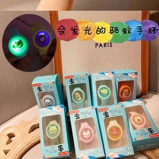 Đồng hồ chống muỗi cho trẻ em hoạt hình Chất nổ phát sáng silicone Miếng dán Bắn Vòng đeo tay