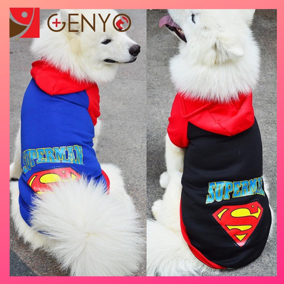 Áo thun cho chó mèo – đồ dùng chó mèo – áo siêu nhân cho thú cưng(Có 10 size)