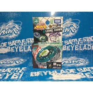 Con quay đơn Metal Fight Beyblade BB30-Rock Leone 145WB