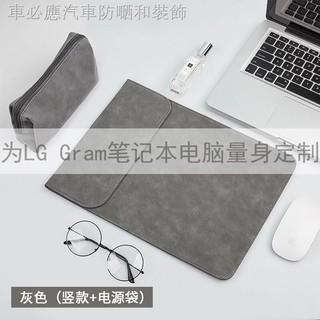 Túi Đựng Laptop Lg Gram 17 Z 90 N 2020 17.3 Inch 13.3 Inch 14 Z