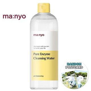 MANYO FACTORY Pure Enzyme Cleansing Water 400ml thumbnail