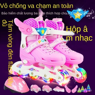 Children's Roller Skates Children's Roller Skates Roller Skates Comfortable and Safe Boys and Girls Primary School Students