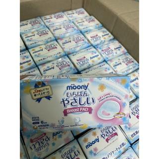 Miếng lót thấm sữa Moony - hộp 6 miếng- Nhật thumbnail