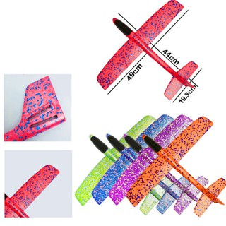 49*44cm EPP Foam Hand Throw Airplane Outdoor Launch Glider Plane Kids Toy Gift