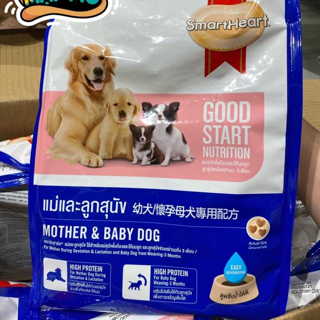 SMART HEART MOTHER BABY DOG 1kg3