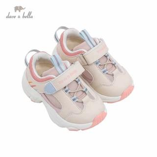 Giày thể thao cho bé_Dave&Bella_DBY17861 thumbnail