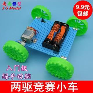 bộ lắp ráp mô hình xe đua đồ chơi cho bé