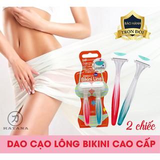 [CHÍNH HÃNG] Dao cạo lông cao cấp Nhật Bikini Line MTG-2B bộ 2 chiếc – BH 12 tháng 1 ĐỔI 1
