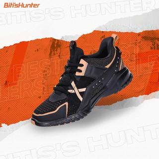 Hình ảnh [Mã WABRBMN giảm 10% đơn 500k] Giày Thể Thao Nam - Nữ Biti's Hunter 2K21 X Old Kool Black DSMH06500DEN/DSWH06500DEN-1