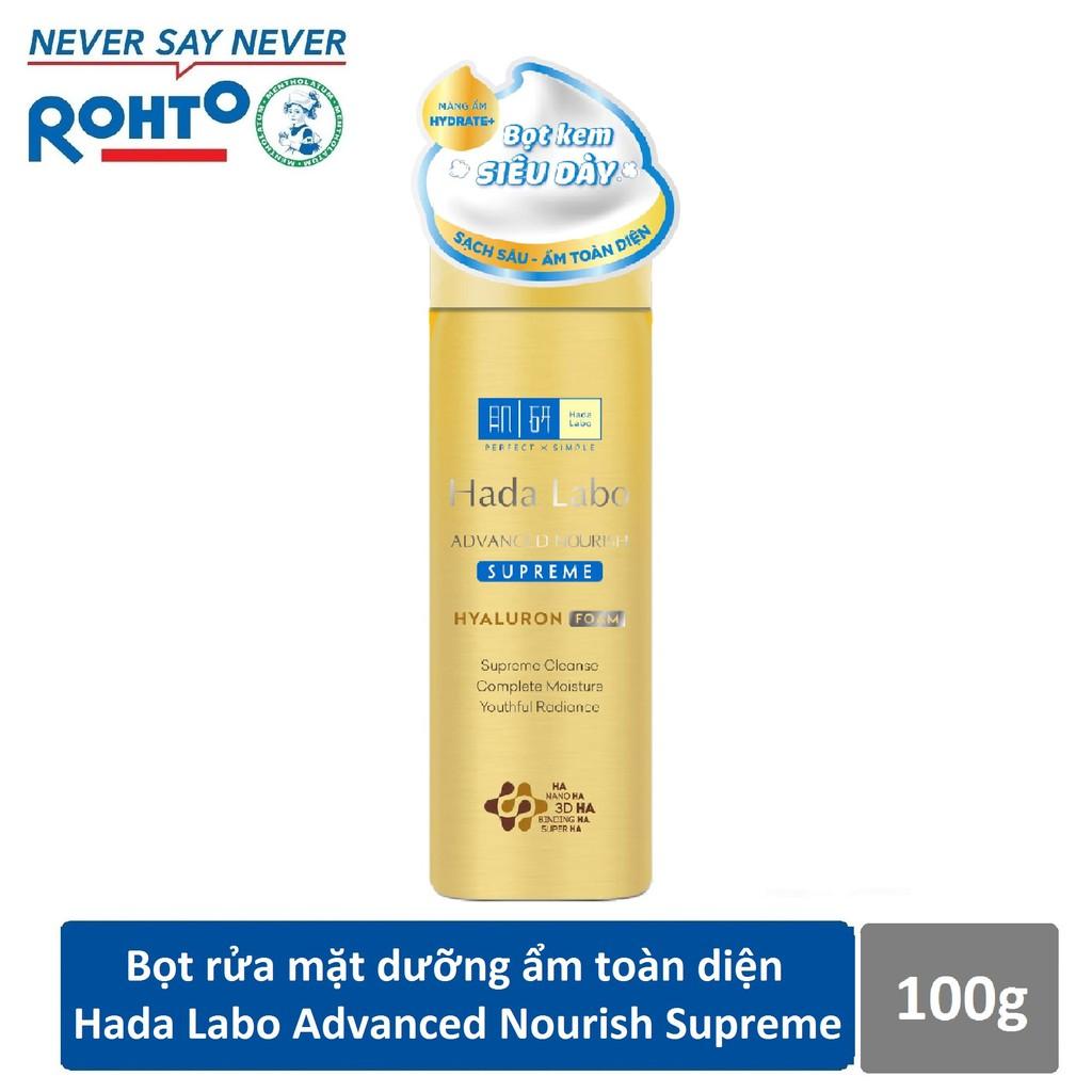 Bọt kem rửa mặt dưỡng ẩm toàn diện Hada Labo Advanced Nourish Supreme Foaming Wash 100g