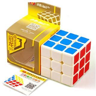 【Free shipping】 Rubik's Cube Magic Cube YJ Guanlong 3x3x3 2-order Speed Cube Intelligence Kit