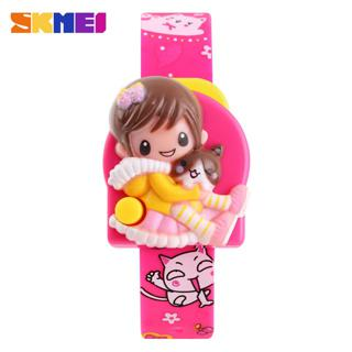 Đồng hồ trẻ em bé gái Skmei 1240 dây silicon (Màu hồng)