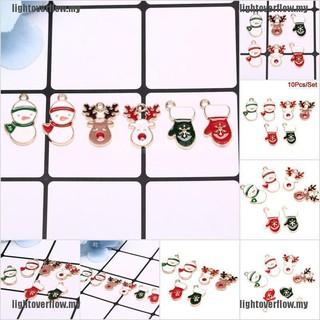 Set 10 Mặt Dây Chuyền Hình Găng Tay Giáng Sinh Dễ Thương