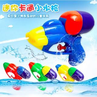 súng phun nước cho trẻ em