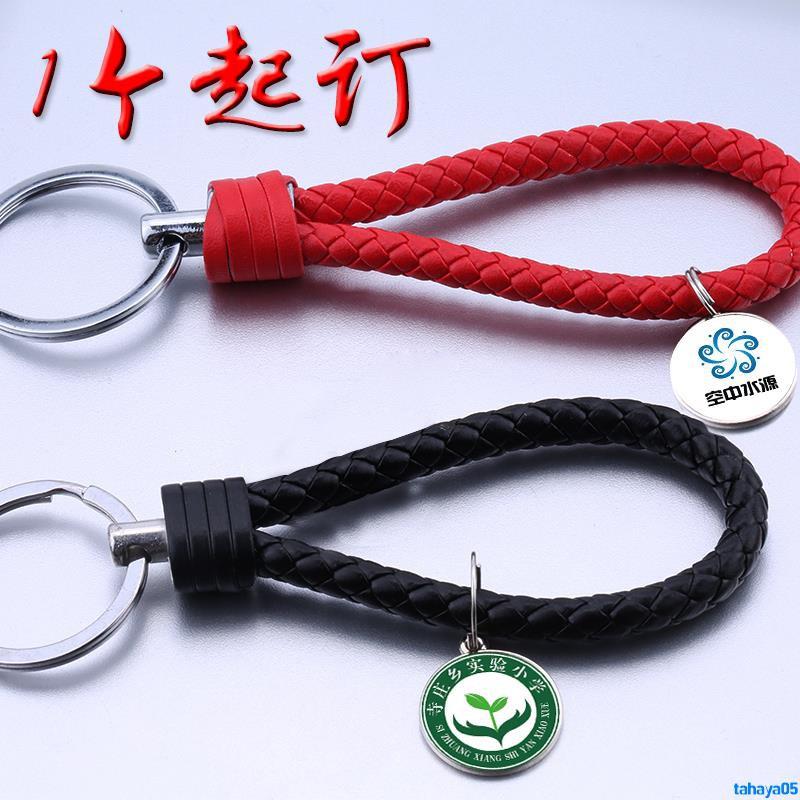 Móc khoá dây bện gắn logo độc đáo dùng làm phụ kiện - 15037486 , 2338459243 , 322_2338459243 , 73750 , Moc-khoa-day-ben-gan-logo-doc-dao-dung-lam-phu-kien-322_2338459243 , shopee.vn , Móc khoá dây bện gắn logo độc đáo dùng làm phụ kiện