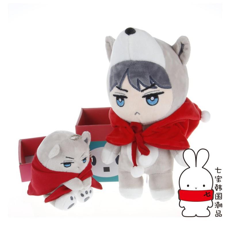 Doll thú EXO Oh Se Hoon