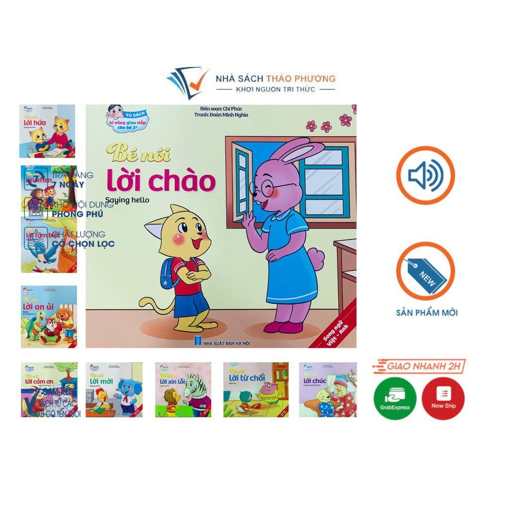 Sách - Truyện tranh kỹ năng giao tiếp ứng xử cho bé 2+ song ngữ Việt Anh (có file âm thanh) -Trọn bộ 10 cuốn