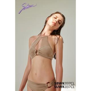 Set Đồ Bơi Bikini Cao Cấp Màu Da Swimwear By Sabina SBWK037CL+SUWK037CL thumbnail