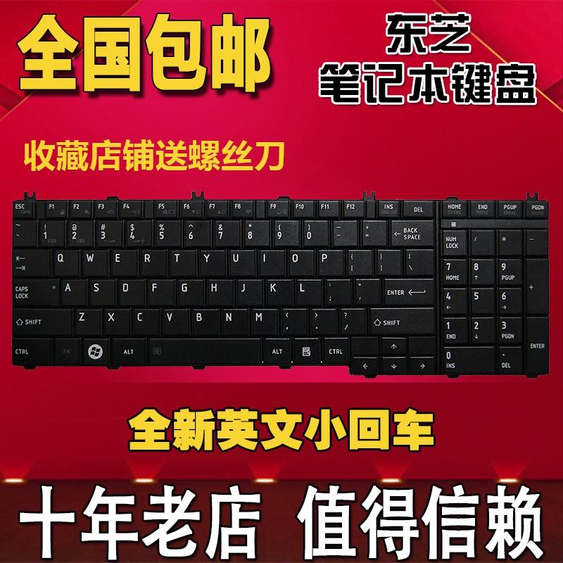 แทนที่โตชิบา C650 L650D L660 L655 L650 L750 L755 C655 C660 แป้นพิมพ์