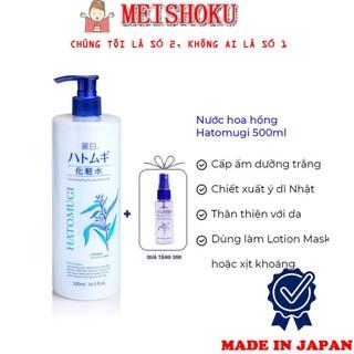 Lotion dưỡng ẩm Hatomugi Kumano 500ml cấp ẩm làm mềm da chiết xuất hạt ý dĩ Nhật - meishoku thumbnail