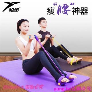 dụng cụ hỗ trợ tập thể dục
