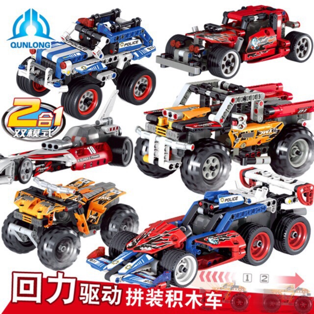 Lego xe địa hình gắn động cơ chạy đà (QL0400->QL0403)