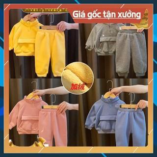 ♥️LOẠI ĐẸP ♥️Bộ Nỉ băng lông thu đông túi bụng Siêu ấm cho bé 7-20kg