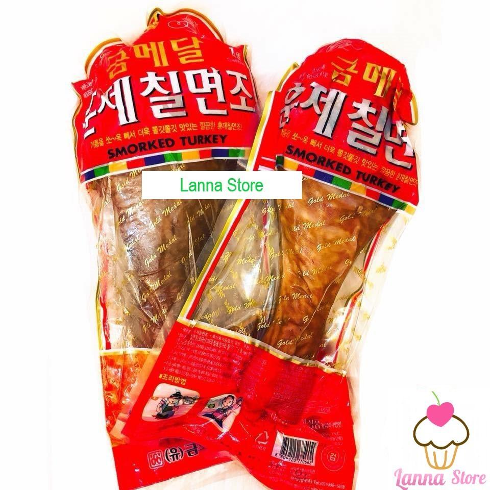 Đùi gà tây xông khói- hàng xách tay từ Seoul, Hàn Quốc - 2755799 , 823081527 , 322_823081527 , 245000 , Dui-ga-tay-xong-khoi-hang-xach-tay-tu-Seoul-Han-Quoc-322_823081527 , shopee.vn , Đùi gà tây xông khói- hàng xách tay từ Seoul, Hàn Quốc