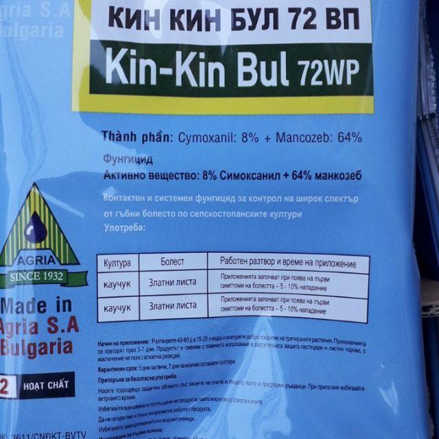 1 gói kin- kin bul 45g phòng và trị nấm, thối nhũn cho hoa lan