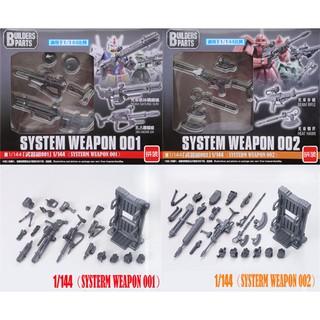 Mô Hình Phụ Kiện HG 1 144 System Weapon 001 & 002 thumbnail