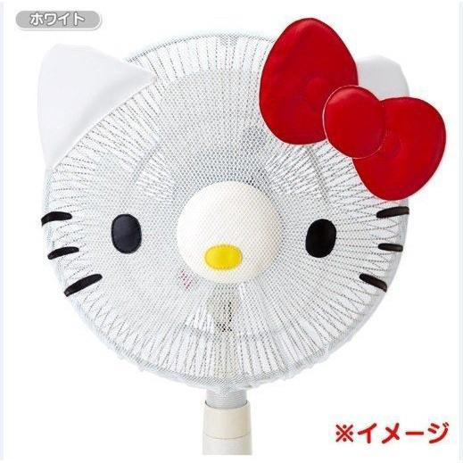 Hello Kitty Lovely Simple Fan Cover Dust Cover Round Fan Guard Protection Case