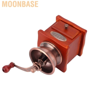 Moonbase Mini Vintage Hand-Cranked Coffee Bean Mill Manual Grinder for Household Use