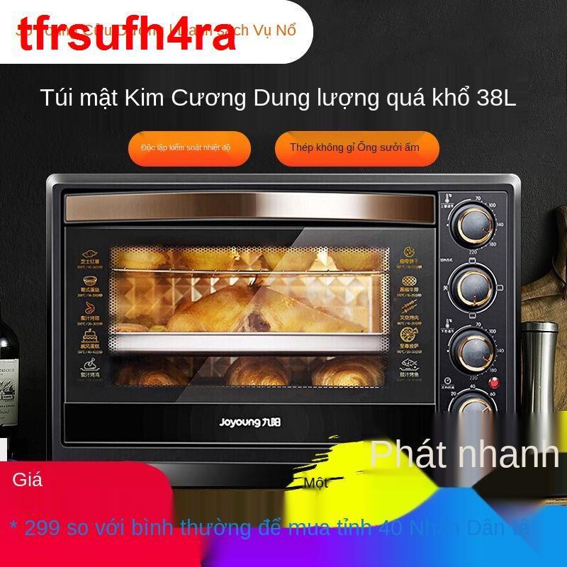 Joyoung Electric Oven Kebabs Home Baking Dung tích lớn 38L Lò nướng đa chức năng