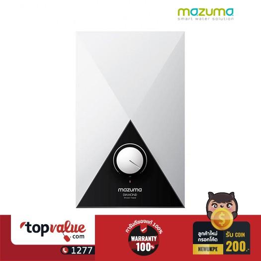 MAZUMA เครื่องทำน้ำอุ่น 4500 วัตต์ รุ่น DIAMOND 4.5 - White