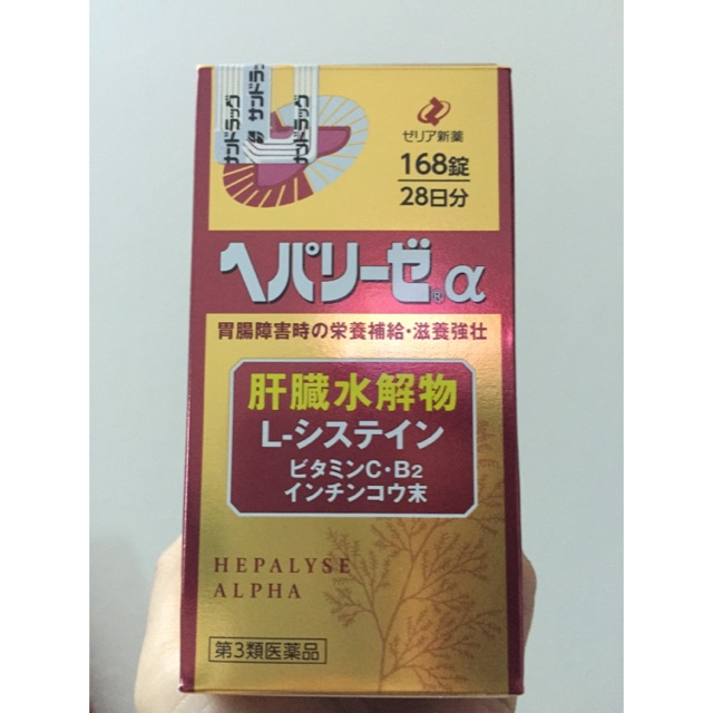 Thuốc bổ gan/ thải độc gan nội địa Nhật