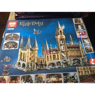 [HÀNG CÓ SẴN] Lego 71043 Mô hình Lâu Đài Hari Potter Lepin 16060
