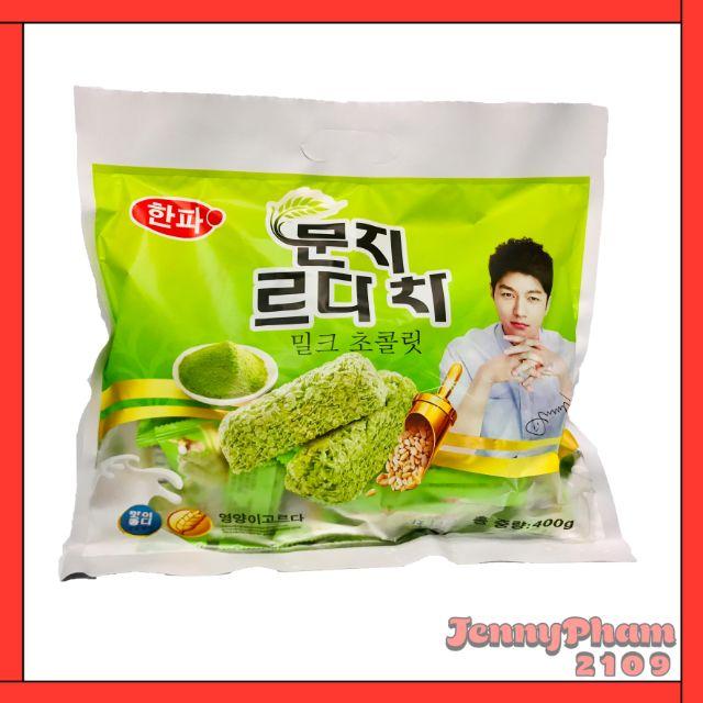 Bánh Yến Mạch Trà Xanh Hàn Quốc