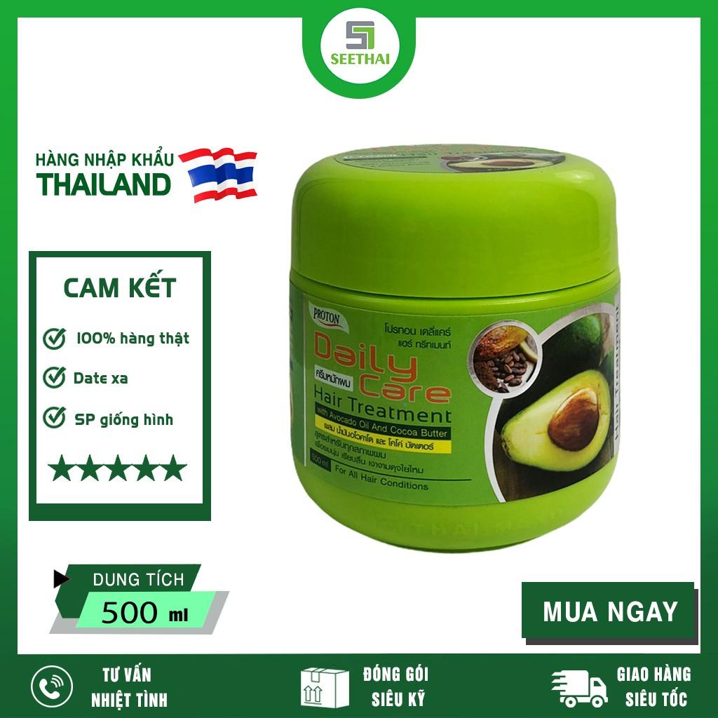 [HÀNG CHÍNH HÃNG] Ủ Tóc Daily Care Bơ 500ml Thái Lan