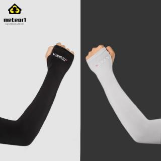 Ice Fabric Arm Sleeves Summer Sports Uv Protection Running Cycling Sun-protective Sleeve