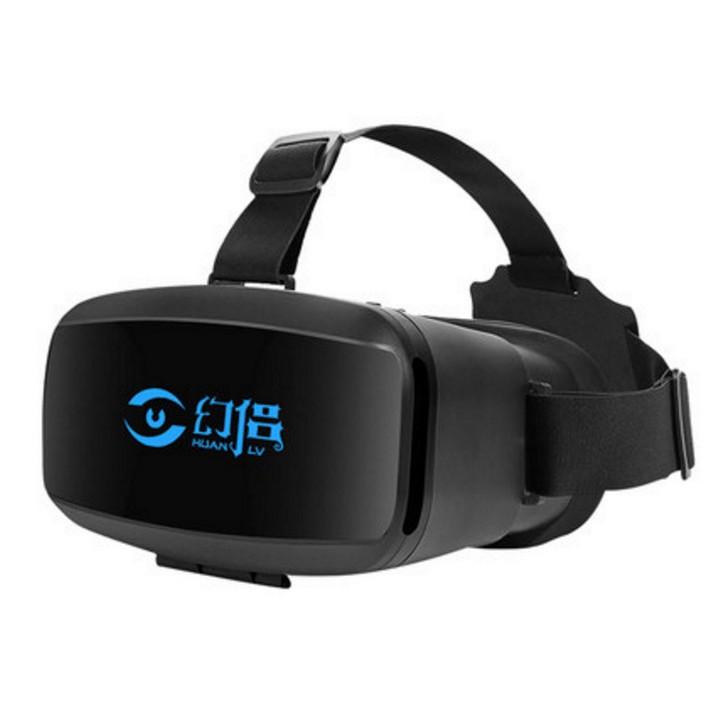 Kính thực tế ảo 3D VR - Mang cả thế giới đến cho bạn (Hàng cao cấp - Nhập khẩu by Agiadep)