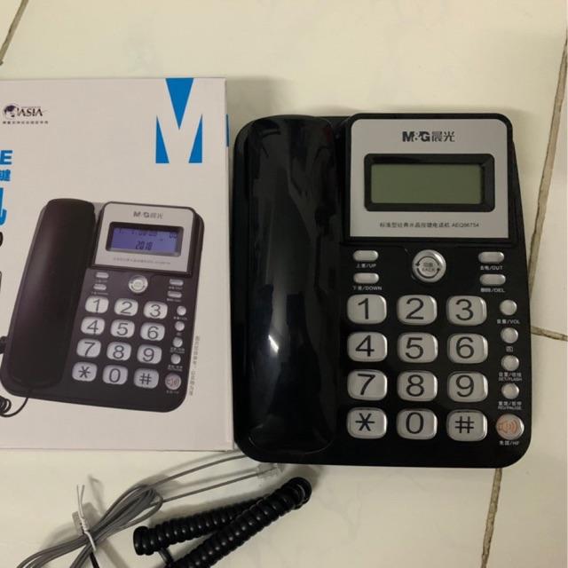 Điện thoại bàn Telephone AEQ96754