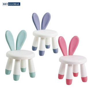 Ghế ngồi tai thỏ siêu dễ thương cho bé BBT Global GH01N thumbnail