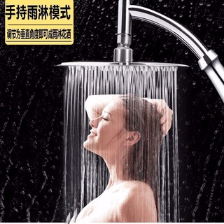 ✲♞Handheld pressurized top spray shower in the bathroom Undressed flower drying universal nozzle set