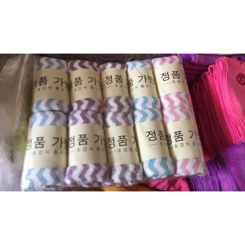 Khăn tắm lông cừu Hàn Quốc siêu mịn, kháng khuẩn theo công nghệ Nano 35cmx75cm