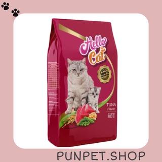Hạt khô,thức ăn cho mèo HELLO CAT vị cá ngừ gói 400g-Punpet.shop thumbnail