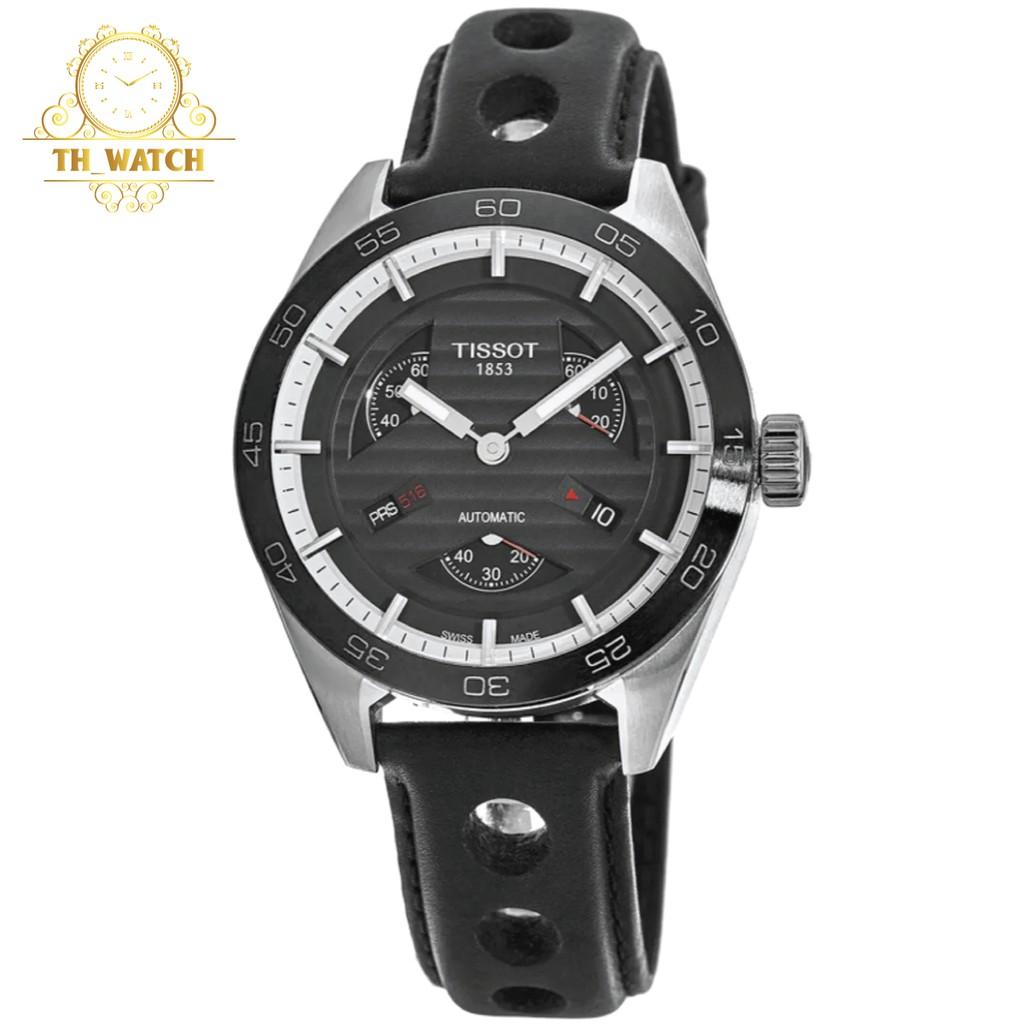 Đồng hồ Tissot 1853 nam automatic dây da, kính shapphire T100.428.16.051.00