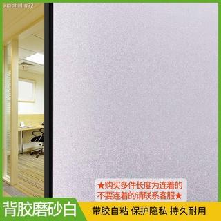 Miếng dán mờ cửa kính chống nhìn trộm cho phòng tắm