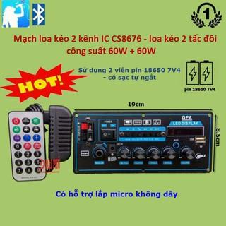 Mạch loa kéo 2 kênh dùng 2 pin 18650 7.4V dùng cho loa kéo đôi Karaoke Bluetooth - v1